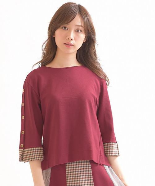 お気に入り チェックジャガード Princess プルオーバー(Tシャツ/カットソー)|Dear ONLINE Dear Princess(ディアプリンセス)のファッション通販, JACARANDA:f6b23a62 --- rise-of-the-knights.de