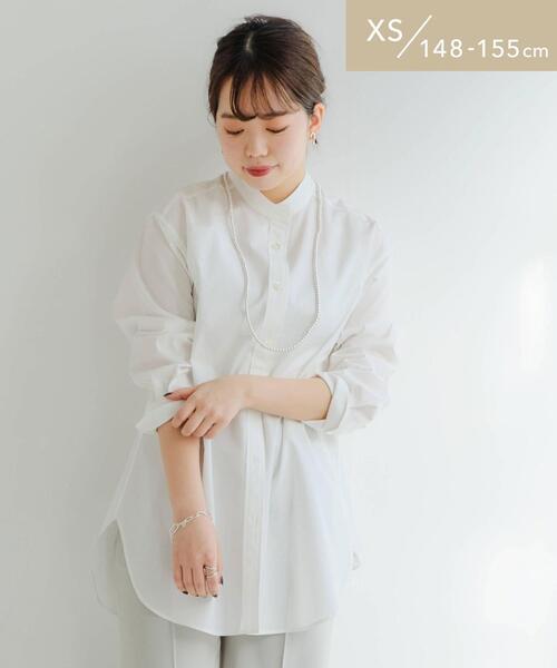 [ XS / H148-155cm ] [ 1_OF MINE ]★★FM バンドカラー シャツ <XS>