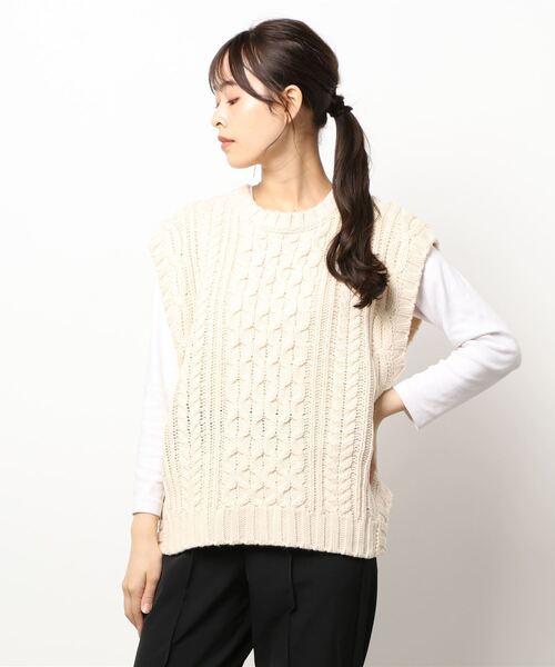 【 Allumer / アリュメール 】ケーブルニットベスト Cable Knit Vest 8248461