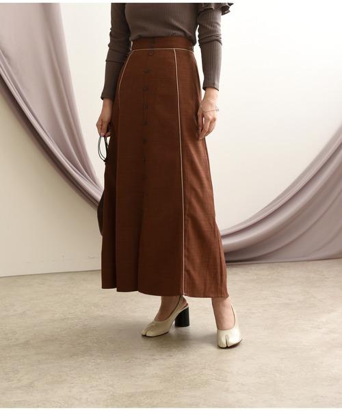 パイピングセンターボタンスカート