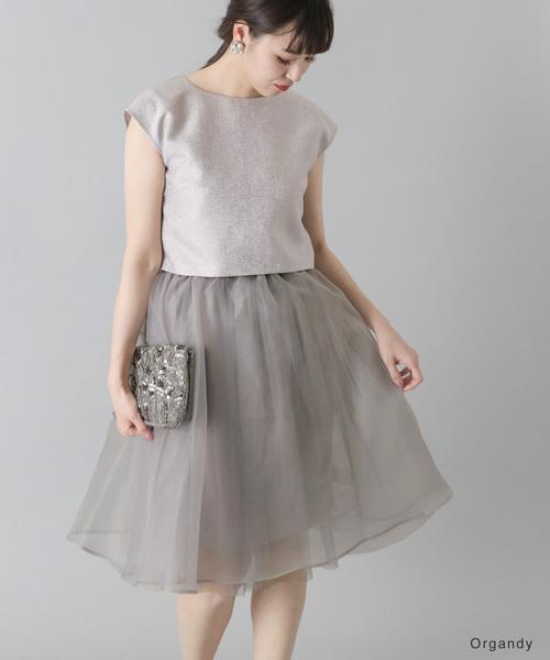 URBAN RESEARCH ROSSO WOMEN(アーバンリサーチ ロッソ)の「3WAYチュチュ付ドレス(ドレス)」|グレー