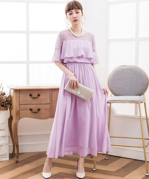 DRESS STAR(ドレス スター)の「胸元フリルのレースドッキングマキシ丈ワンピース(ドレス)」|パープル