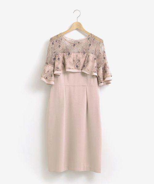 Perle Peche(ペルルペッシュ)の「Kaene レースフリルドレス(ドレス)」 ピンク