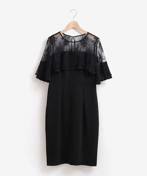 【2018年製 新品】 Kaene レースフリルドレス(ドレス) Perle|Perle Peche(ペルルペッシュ)のファッション通販, 中島町:adeb3095 --- 5613dcaibao.eu.org