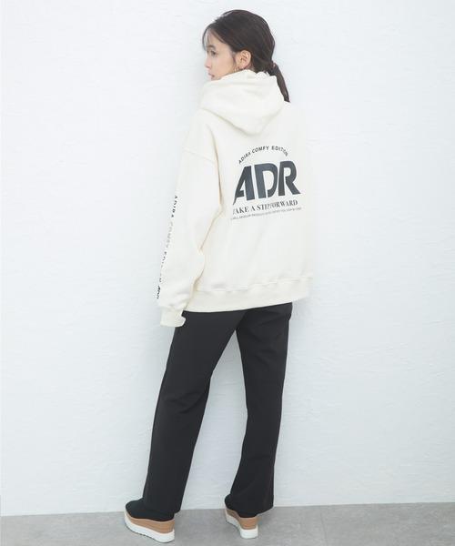 ADIRA(アディラ)の「ユニセックスセンタープレスパンツ(その他パンツ)」|詳細画像