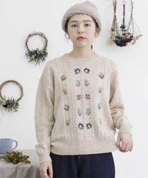chambre de charme(シャンブルドゥシャーム)のcdc ラムナイロン テーブルのお花刺繍プルオーバー(ニット/セーター)