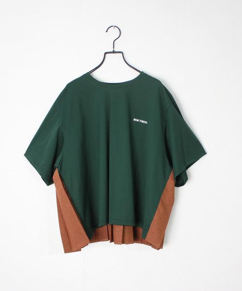 注目ブランド 2020春夏 バックプリーツTシャツ// NON-20S-3-005(Tシャツ NON/カットソー) NON TOKYO(ノントーキョー)のファッション通販, 太宰府市:27e06197 --- 5613dcaibao.eu.org