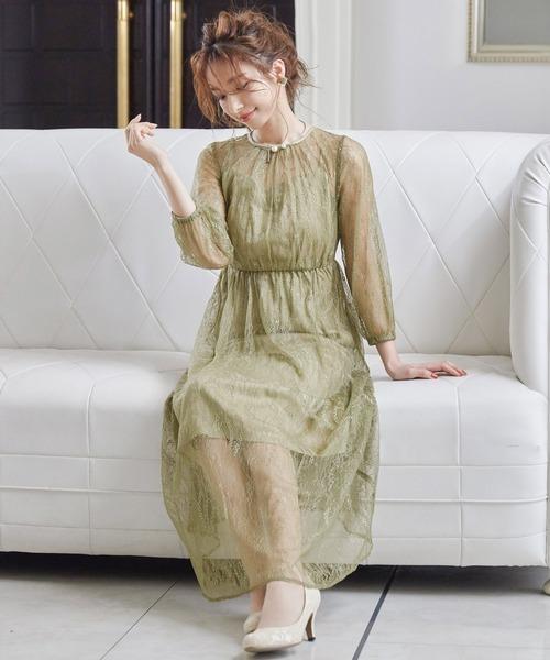 niana(ニアナ)の「総チュールレース 結婚式ワンピース(ドレス)」|グリーン系その他