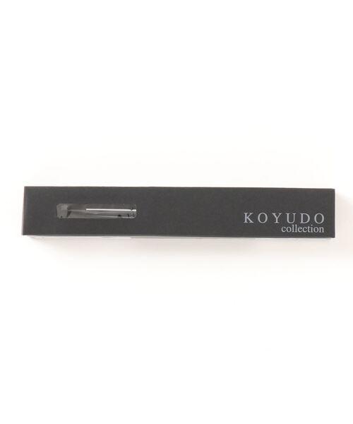 【 KOYUDO / 晃祐堂 】熊野筆 アイシャドウブラシ C-31 KYI