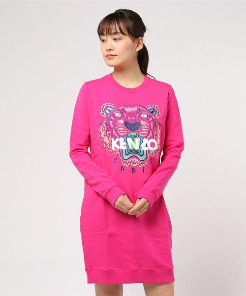 Tiger Sweat Dress