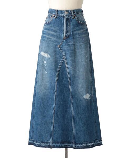 Drawer ブリーチデニムスカート