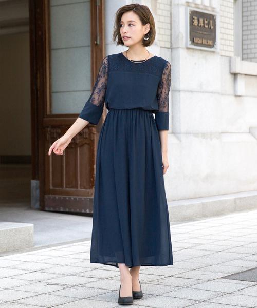 kana(カナ)の「レース切替ワイドパンツドレス(ドレス)」|ネイビー
