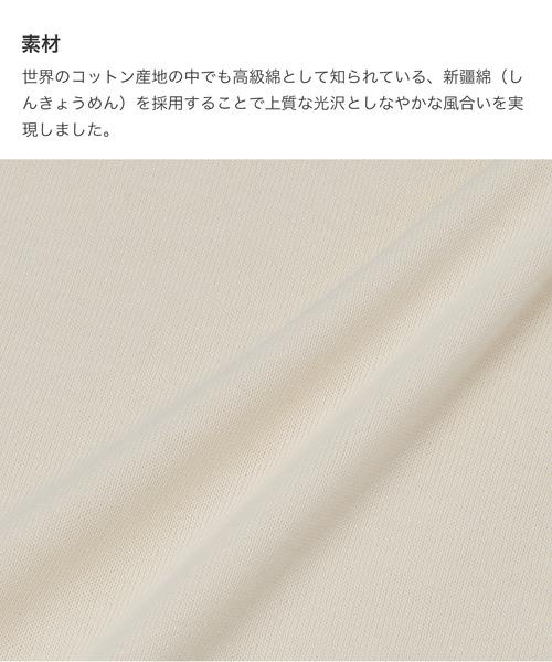 ホールガーメントコットンVネックニットプルオーバー(パターンオーダー)/ブラック[MEN]