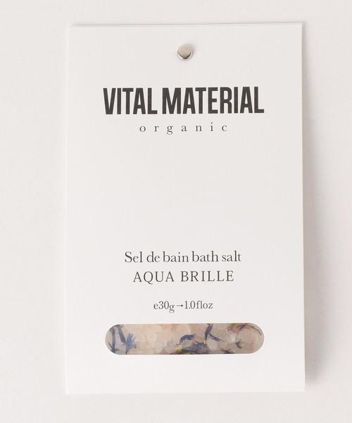 <VITAL MATERIAL>アロマハーブバスソルト (1回用) AQUA BRILLE(アクアシャイン)
