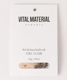 <VITAL MATERIAL>アロマハーブバスソルト(1回用) CIEL CLAIR(クリアスカイ)