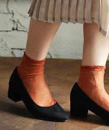 SESTO(セスト)のアーチクッションで足をサポートしてくれる、快適な履き心地!ローヒールパンプス(パンプス)