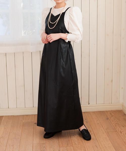 leather like cami dress