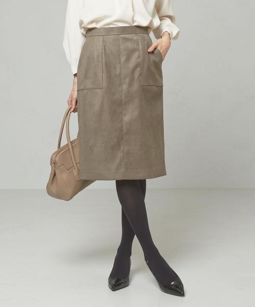 <closet story>□フェイクスエード ポケットスカート