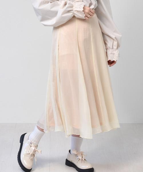キラキラフレアスカート