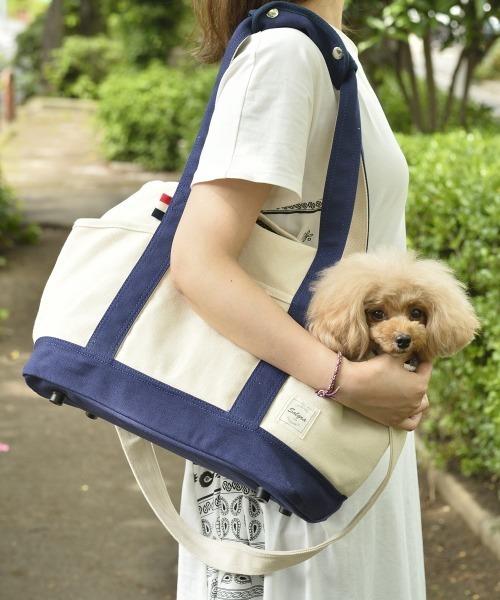 Solgra/ソルグラ/マルチポケットキャリー/お散歩/ペット用品