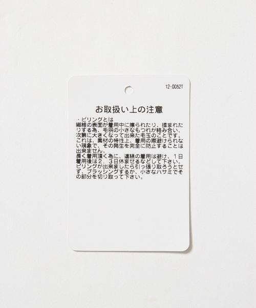 TRノーカラーカーデ/807942
