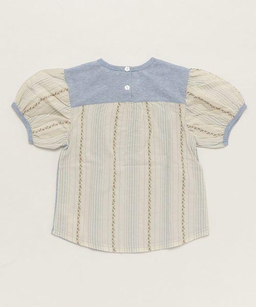 SUCRE/ストライプパフ袖Tシャツ