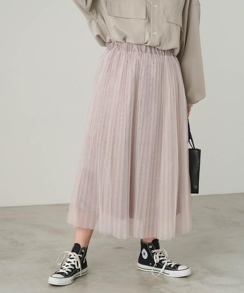 An3pocket(アンポケット)の「【着丈選べる!】ポケット付きウエストゴム チュールプリーツスカート(スカート)」|ベージュ