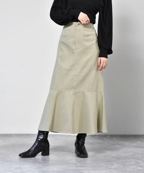 起毛マーメイドスカート