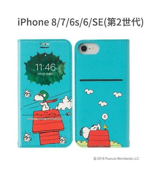 c355629e85 Hamee(ハミィ)のiPhone8 iPhone7 iPhone6s iPhone6 手帳型ケース スヌーピー PEANUTS ピーナッツ フリップ