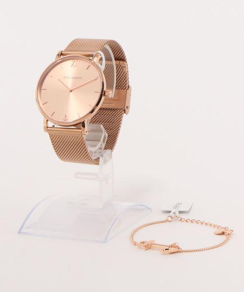 豪華 (PAUL HEWITT)腕時計×ブレスレットセット, ツルシ eef853e8