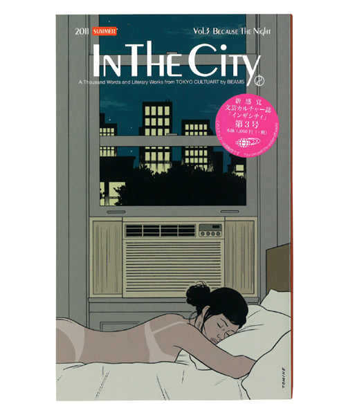 TOKYO CULTUART by BEAMS(トウキョウカルチャートバイビームス)の「IN THE CITY Vol.3 / Because the Night(本)」|その他1