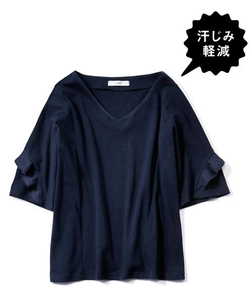 IEDIT(イディット)の「IEDIT SZ糸がうれしい袖フリルきれいめカットソートップス(Tシャツ/カットソー)」 ダークネイビー