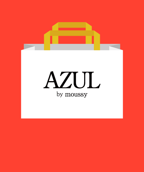 【2017年福袋】AZUL by moussy(WMNS②)
