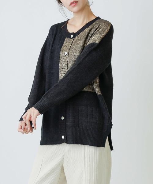 注目ブランド 箔プリント サイドスリット カーディガン(カーディガン)|MERVEILLE サイドスリット MERVEILLE H.(メルベイユアッシュ)のファッション通販, HIDA-LEDA:2d1b4891 --- 5613dcaibao.eu.org