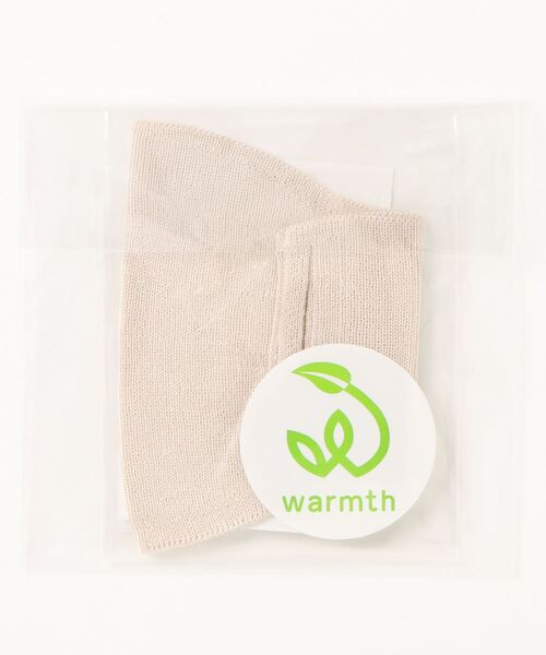 【 warmth / ウォームス 】ふんわりフィット マスク Fluffy fit mask WST