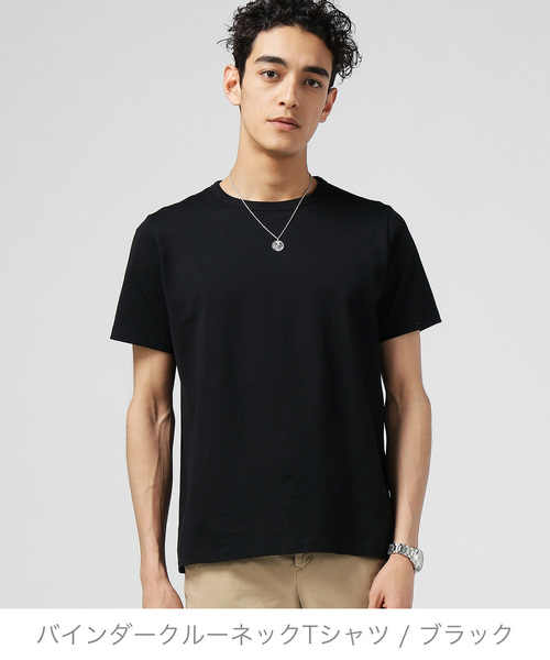 バインダークルーネックTシャツ(パターンオーダー)/ブラック[MEN]