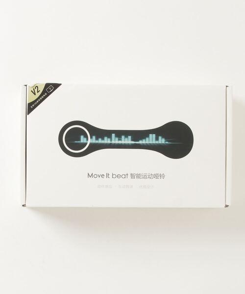 Move It Beat スマホ連動 アプリ スマートフィットダンベル