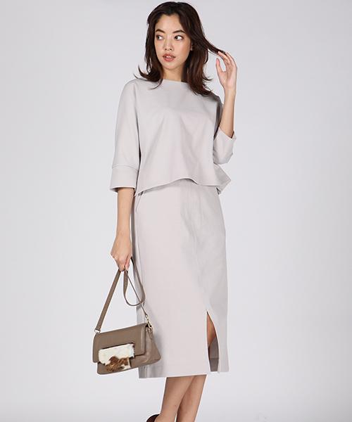 【海外限定】 ミラノリブセットアップ(スカート)|VICKY(ビッキー)のファッション通販, オコレ:13712534 --- 5613dcaibao.eu.org