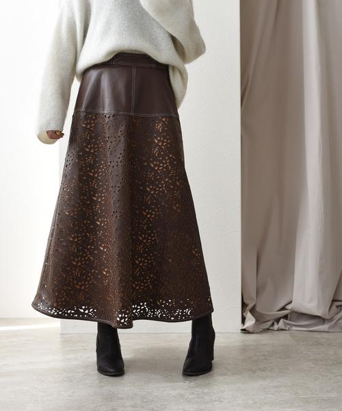 エコレザーパンチングスカート
