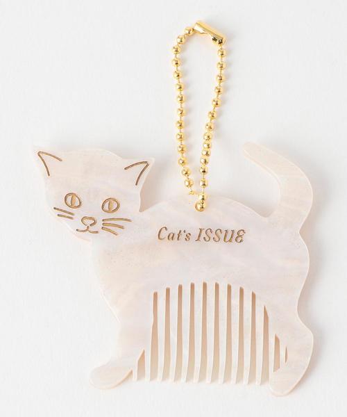 <Cat's ISSUE>ネココーム Ψ