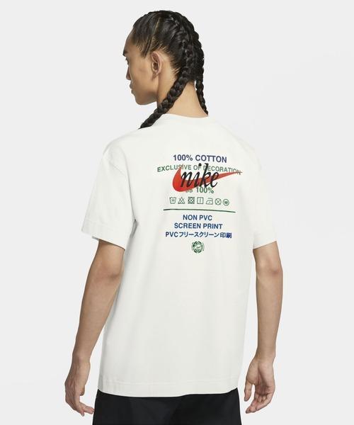 NIKE(ナイキ)の「ナイキ スポーツウェア ユニセックス Tシャツ / NIKE(Tシャツ/カットソー)」|クリーム