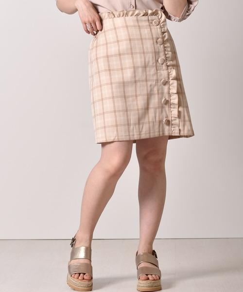 裾フリルタイトスカート