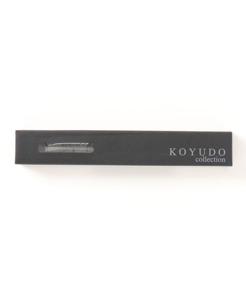 【 KOYUDO / 晃祐堂 】熊野筆 アイブローブラシ C-41 KYI