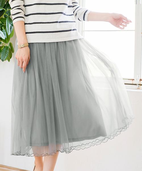 Pierrot(ピエロ)の「ロング丈 チュールスカート(スカート)」 グレー