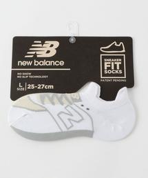 New Balance(ニューバランス)スニーカーモチーフソックス