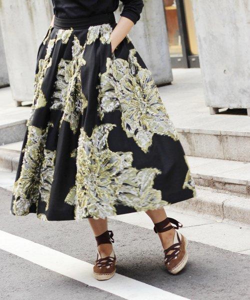柔らかな質感の 【ブランド古着】フレアスカート(スカート)|IENA LA LA BOUCLE(イエナラブークル)のファッション通販 IENA - USED, 遊び心のあるSelectshopyuricrispy:44eb039d --- wm2018-infos.de