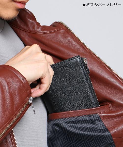 WEB限定 財布】 TAKEO ブラック×ブラック L字ファスナー 財布