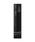 MAQuillAGE(マキアージュ)の「マキアージュ ビューティーシルエットマスカラ BK999 艶ブラック(メイクアップ)」 詳細画像