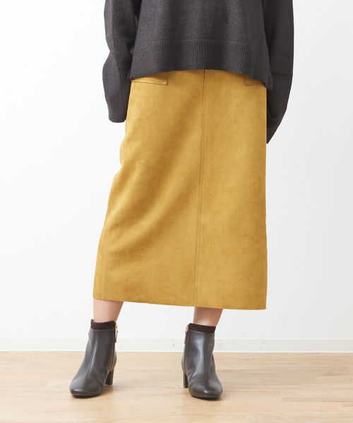 abahouse mavie(アバハウスマヴィ)の「スエードタイトロングスカート(スカート)」|マスタード