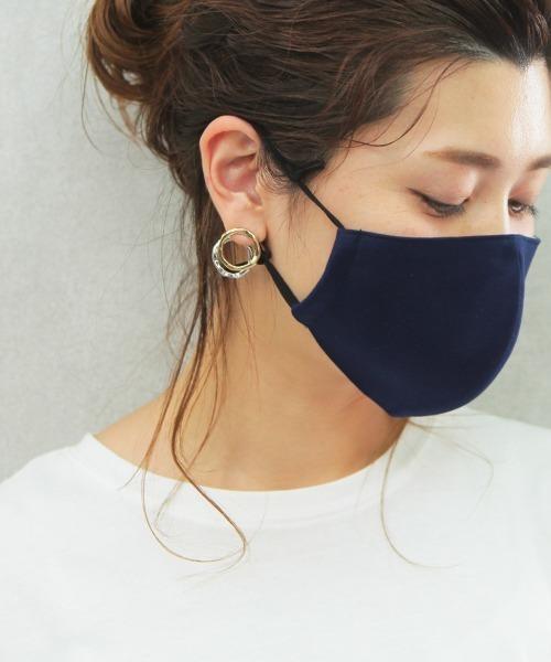 マスク 製 洗える 日本 息苦しくないマスクのおすすめ12選!通気性が良いメッシュ製も
